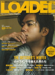 LOADED vol30