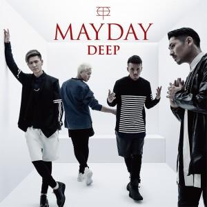 img_disco_mayday2